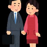 年子育児中のママを支える為にパパができる事(平日編)