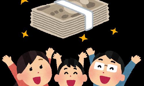 【節約】UQモバイルにお得に乗り換える方法