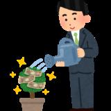 【優待投資】 優待到着のご報告(〜JT編〜)