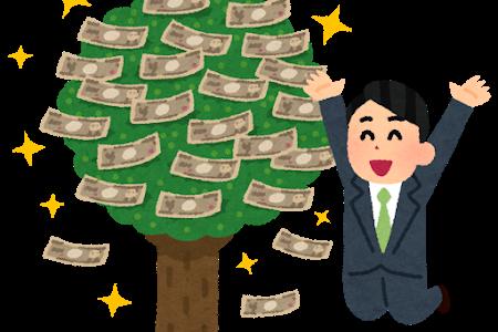 【優待投資】 隠れ優待到着のご報告(〜JT編〜)