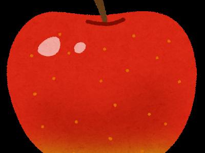 [Apple] iPhone7plusからiPhone11に変えて良かった・悪かった点の紹介